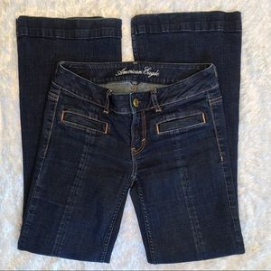 AE American Eagle Hipster Stretch 2 Short Flare